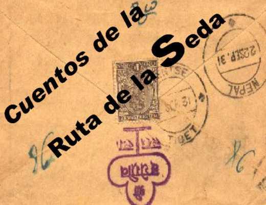 61a32-rutasobress